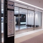 NRT NH Suite Lounge 201501 3