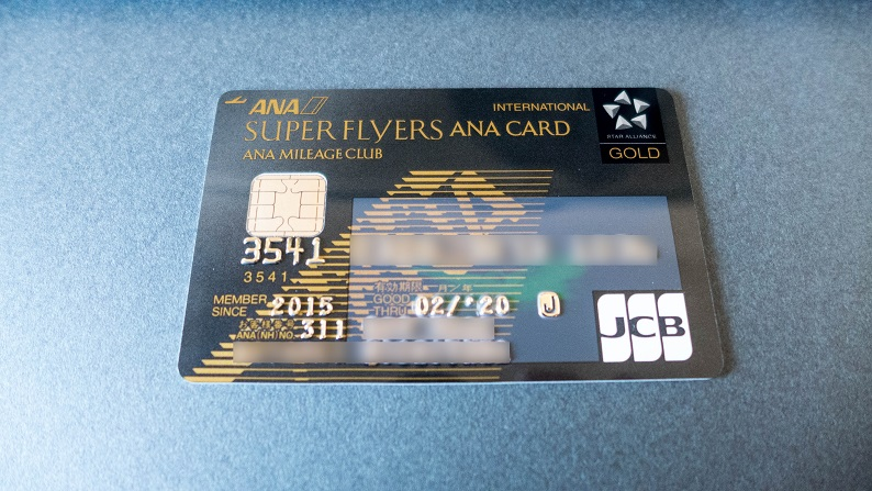 ANA 30th ANA JCB Gold Card 201402 8