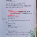 The Westin Hotel Tokyo executive-corner double 201502 40