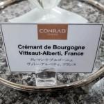 CONRAD TOKYO executive corner bay view suite 201503 85