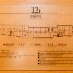 Grand Hyatt Fukuoka Executive Suite Twein 201503 29