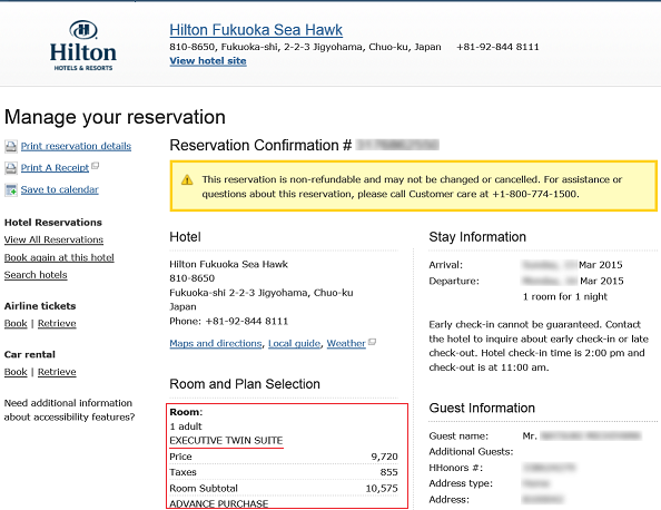 Hilton Fukuoka Sea Hawk Executive Suite Twin 201503 12