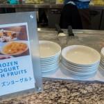 Hilton Okinawa Chatan Resort Executive Twin 201503 54