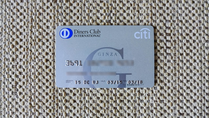 Ginza Diners Club Card 201503 7