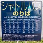 Kyoto Brightonhotel Executive Twin 201504 4