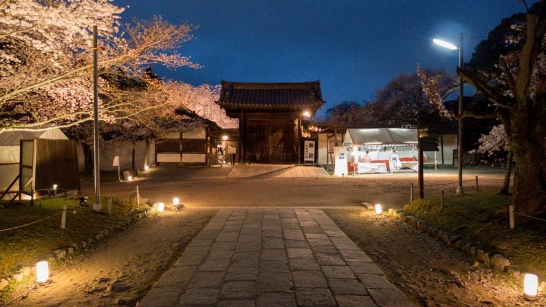 amex kyoto daigoji ivent 201504 13