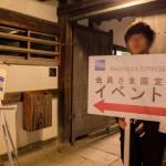 amex kyoto daigoji ivent 201504 14