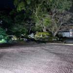 amex kyoto daigoji ivent 201504 22