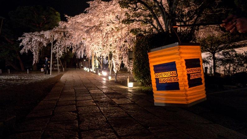 amex kyoto daigoji ivent 201504 27