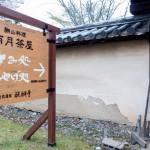 amex kyoto daigoji ivent 201504 4