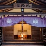 amex kyoto daigoji ivent 201504 5