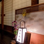 amex kyoto daigoji ivent 201504 6