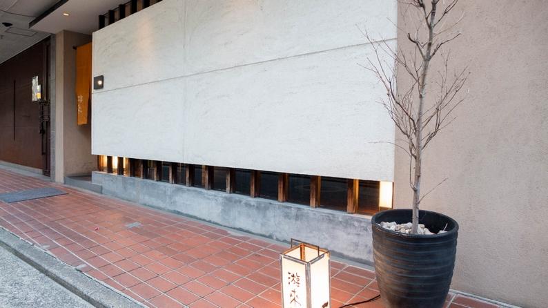 nishinakasu-yuki 201504 1