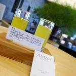 Aman Tokyo Deluxeroom Twin 201505 12