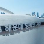 HARK HYATT Busan Ocean View King 201505 3