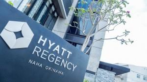 HYATT REGENCY NAHA OKINAWA EXECUTIVE SUITE TWIN 201507 121