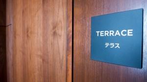 HYATT REGENCY NAHA OKINAWA EXECUTIVE SUITE TWIN 201507 92
