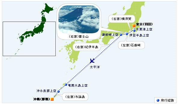 NH HNDOKA Rute Map