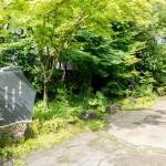 hatago-kounokura Yamahoushi 201506 3