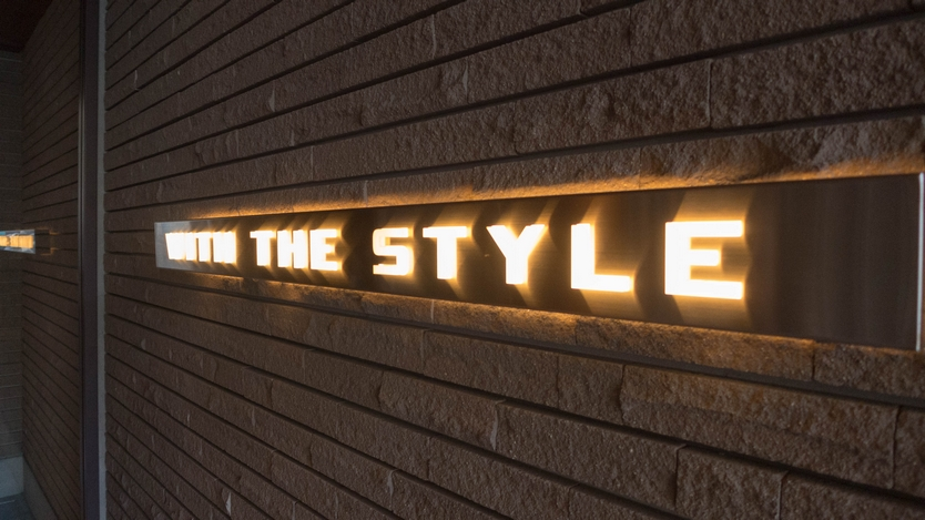 With The Style 201508 5