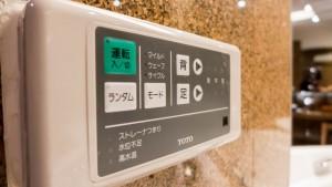 GRAND HYATT Fukuoka Diplomat Suite 201509 27