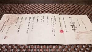 Hanagoyomi 201509 66