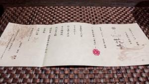 Hanagoyomi 201509 79