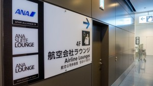 HND INT ANA Suite Lounge 201511 2