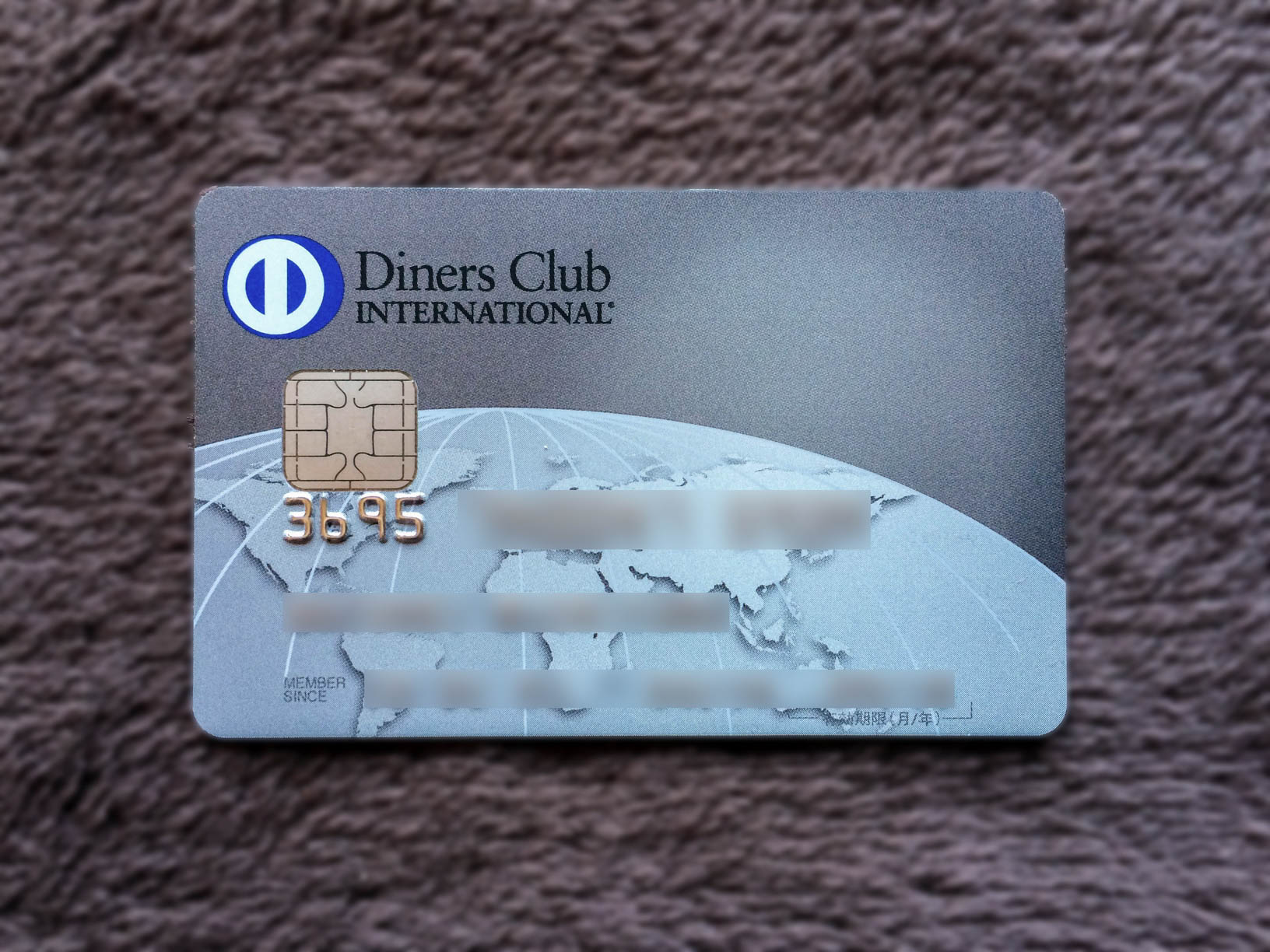New Diners Club Card 201606