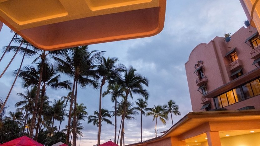 Royal Hawaiian mailanilounge 201511 17