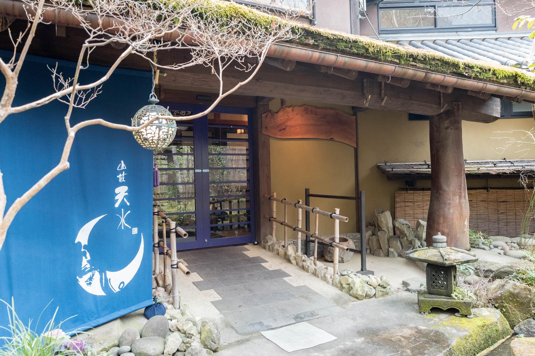 Sansou Tensui 201601 6