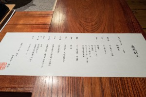 Sansou Tensui 201601 56