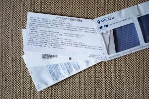 New Kuroobi Ochouba Otokuisama Card Yuutai 201604 2
