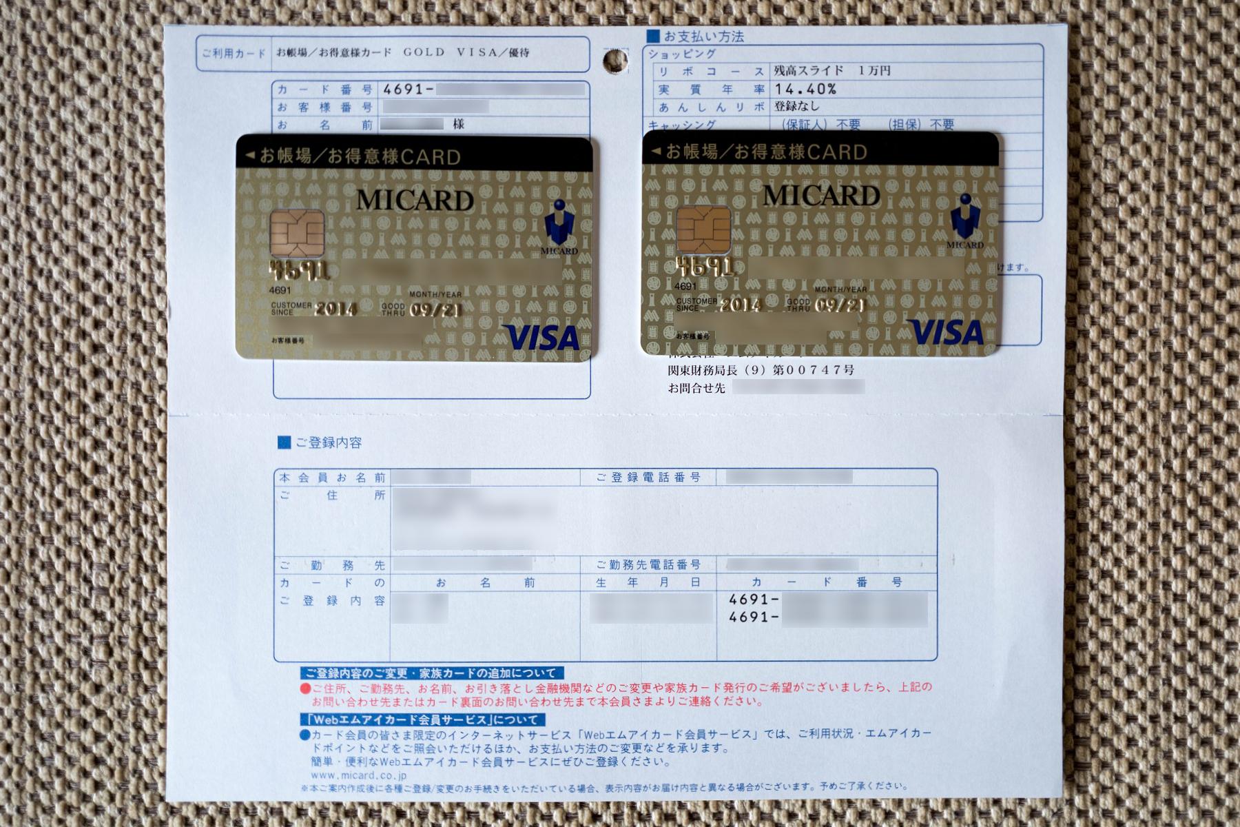 New Kuroobi Ochouba Otokuisama Card Yuutai 201604 3