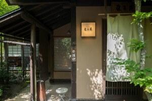 Yufuin Nanakawa Nirenoki 201606 45