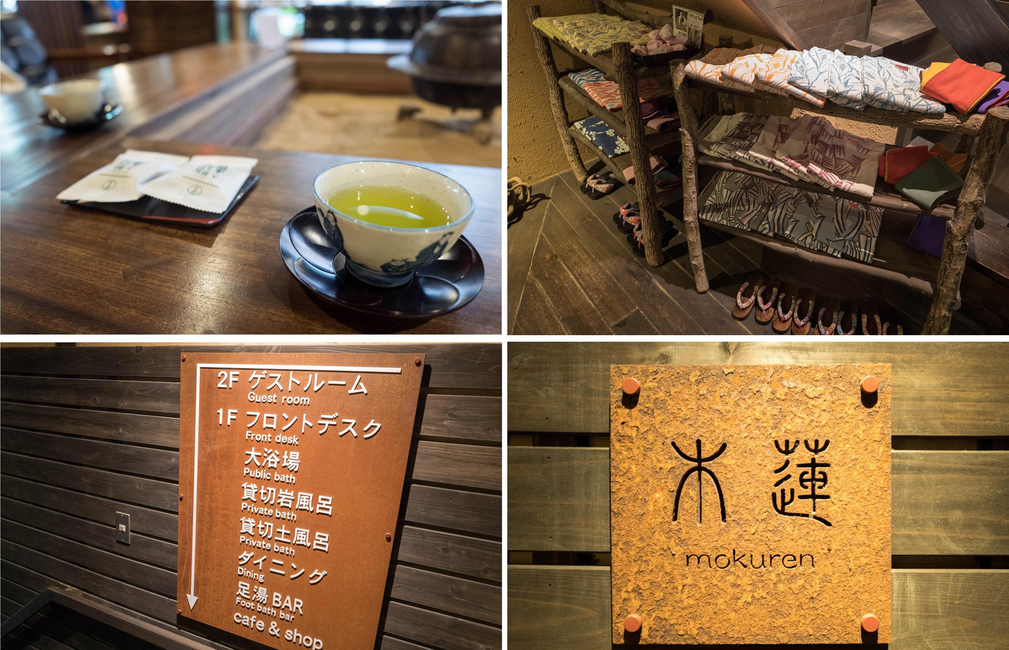 yoshidaya-mokuren-201609-5