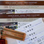 sapporo-grand-hotel-large-twin-201611-9