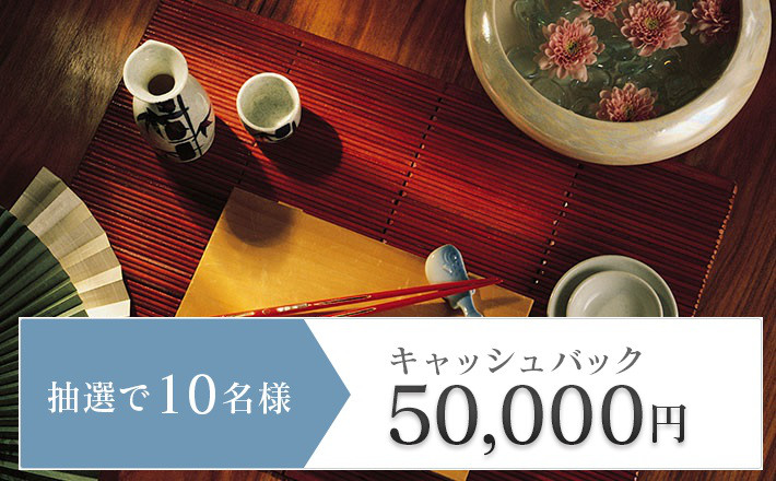 diners cashback campaign 201705 1