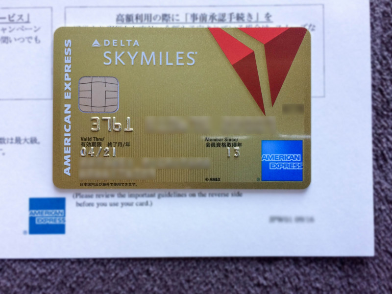 delta amex gold ic card 201702 3