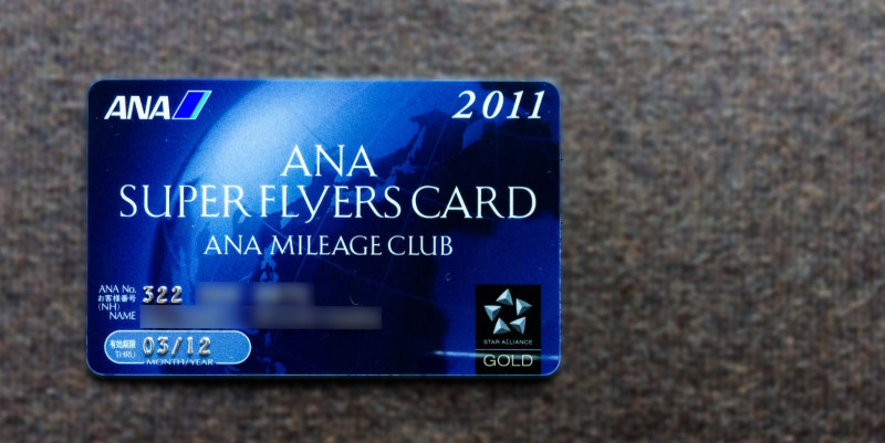 2011's ana super flyers card 201706