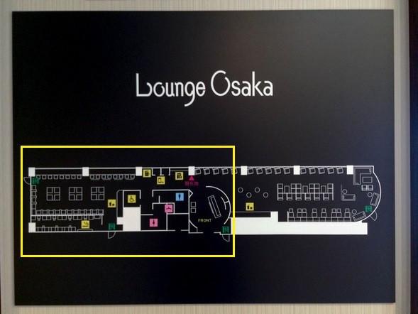 ITM OSAKA Lounge 201509 3