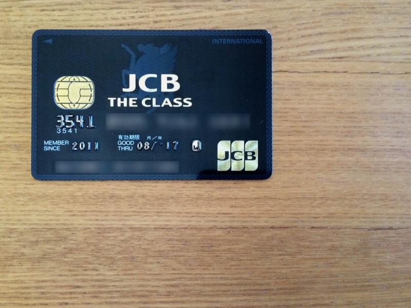 jcb the class 201603