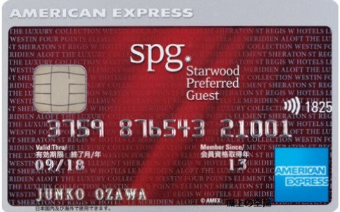 spg amex ic card
