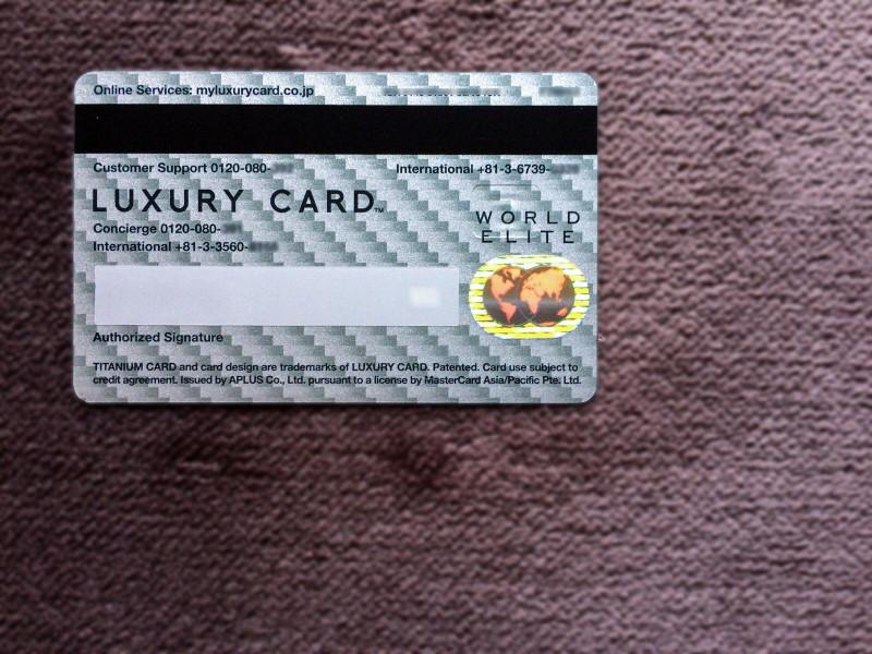 Luxury Card 201611 5