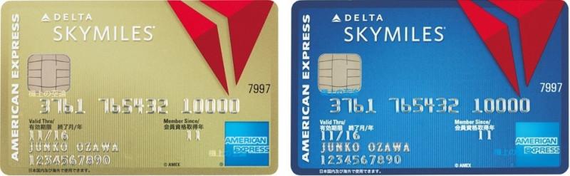 Delta amex ic tip card