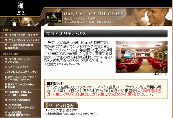 jcb the class pp