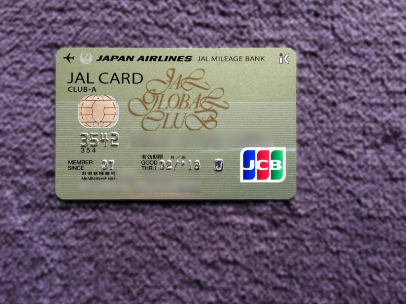 JGC_Jal Global Club Card 201703