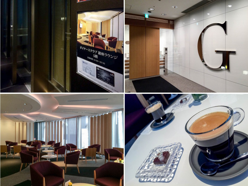 Ginza Diners Lounge 201706