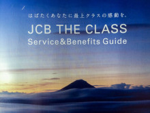 JCB The Class Service & Benefits 2016 5