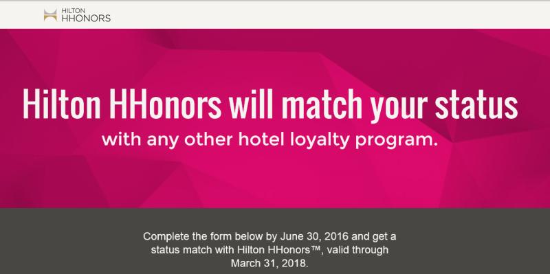 Hilton HHonors Status Match 201603 1